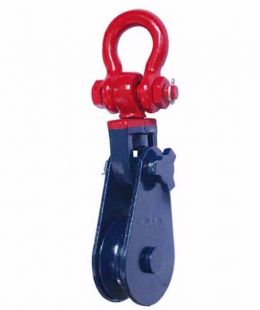 H419 Light Type Champion Snatch Block With Shackle