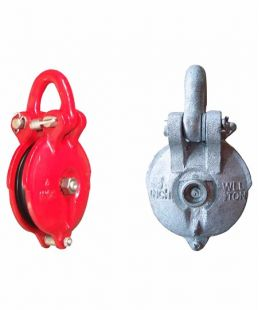 Red Snatch Block With Shackle