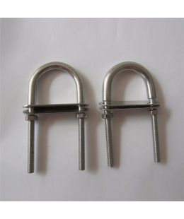 Stainless Steel U Bolt With 2 Plates & Nuts