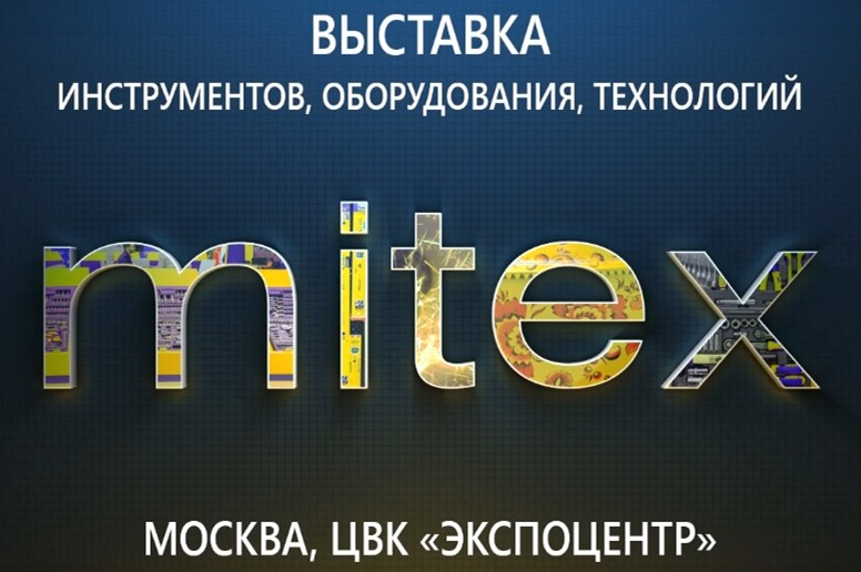 MITEX 2019 EXHIBITION IN RUSSIA